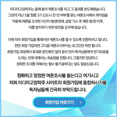 회원가입독려190710